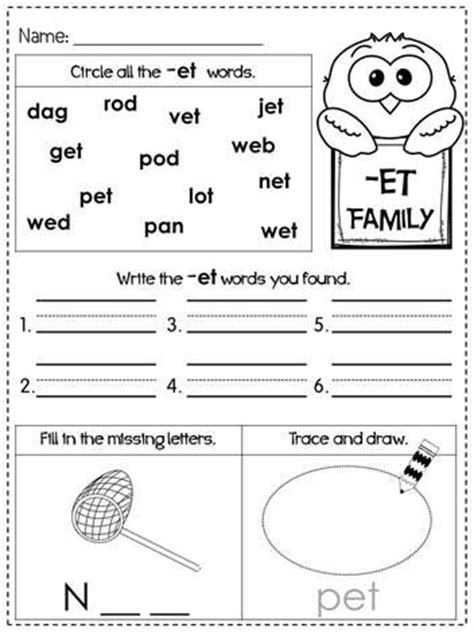 cvc word family phonics printables  images