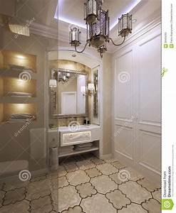 Style De Salle De Bain : style oriental de salle de bains illustration stock ~ Teatrodelosmanantiales.com Idées de Décoration