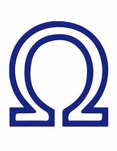 Omega Symbol/Sign and Its Meaning - Mythologian