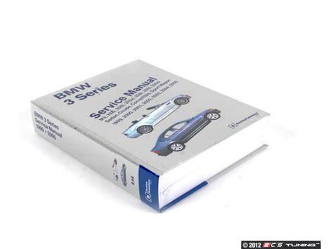 Bmw E46 Bentley Service Manual