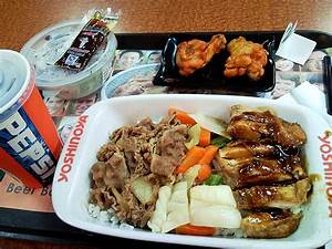 File Yoshinoya meal shanghai jpg Wikimedia Commons