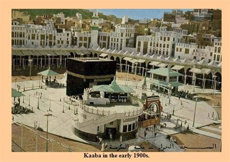 beautiful home interior kaaba masjid al haram pictures