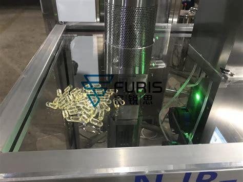 liquid capsule filling machine export  usa customer company news news furis group coltd