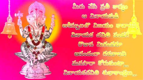 happy vinayaka chavithi 2017 quotes wishes greetings sms general discussion