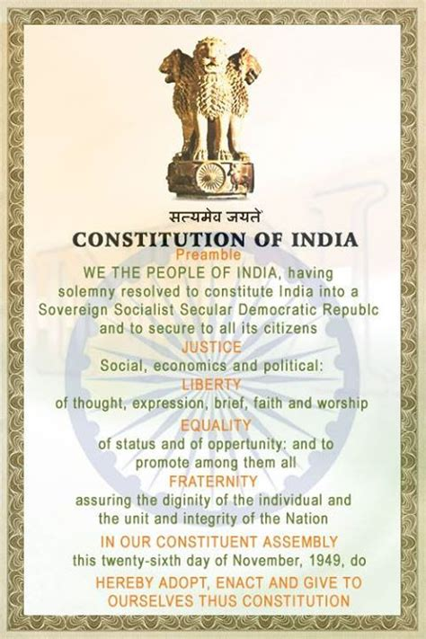 10 interesting facts about the indian constitution you
