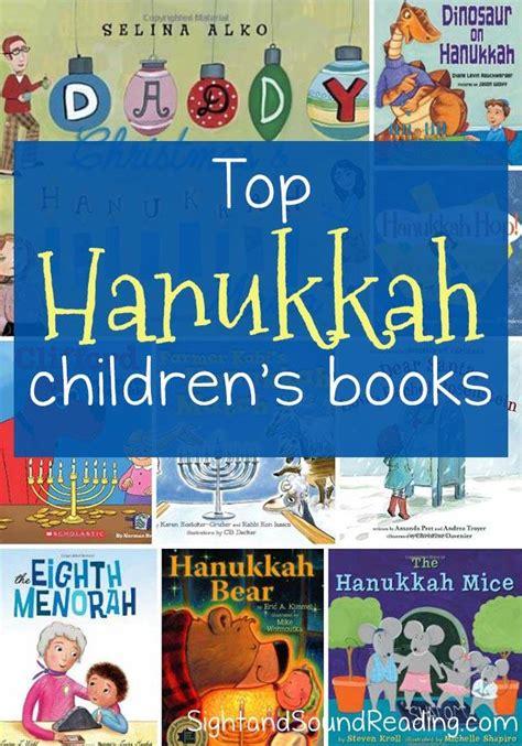 hanukkah childrens books for preschool and beyond 509 | childrens hanukkah books 03