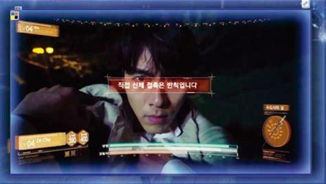 《阿尔罕布拉宫的回忆》:韩国电视剧的升级,增强现实登录 ...
