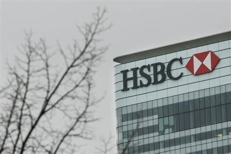 siege hsbc espagne 7 anciens directeurs de hsbc soupçonnés de