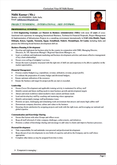 Maritime Resume Writing by Commodity Specialist Sle Resume Resumes Objectives Sles