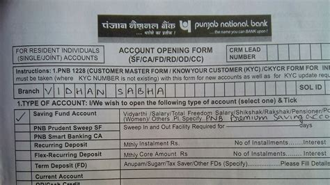 How To Fill Bank Of Baroda Account Opening Form by How To Fill Account Opening Form Of Punjab National Bank