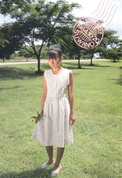 Shiori Suwano Naked Images