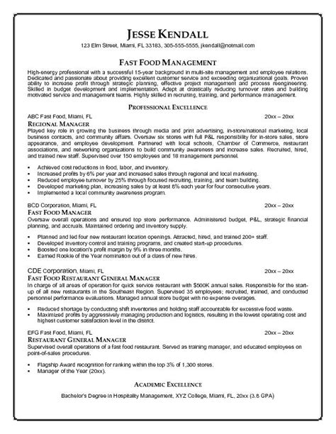 exle of objectives in resume for fast food resume exle resume sle resume and resume exles