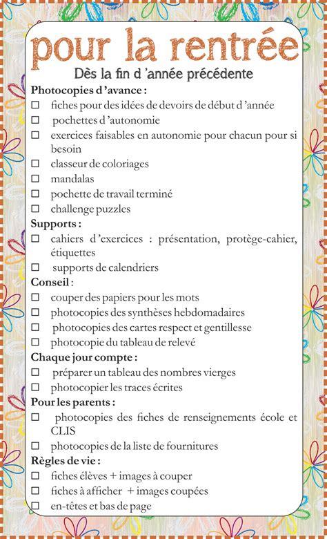 Comment Séparer Une Pièce 205 by To Do List Pour Agenda Fiches De Pr 233 Parations Cycle1