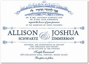 jewish wedding invitations wording sunshinebizsolutionscom With jewish themed wedding invitations