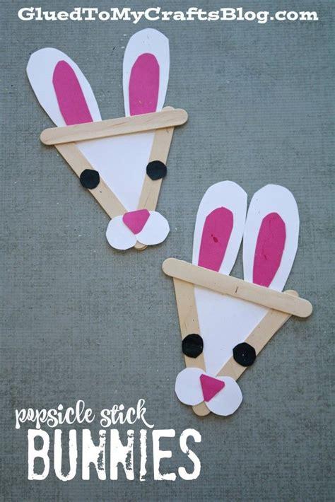 popsicle stick bunny kid craft glued to my crafts 462 | f2021f61a0ef25d3386ea83ca296cbd1