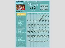 Hindu calendar 2018 10 2019 2018 Calendar Printable