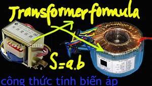 Formula Calculating Amperage Of Transformer  The Winding Ring