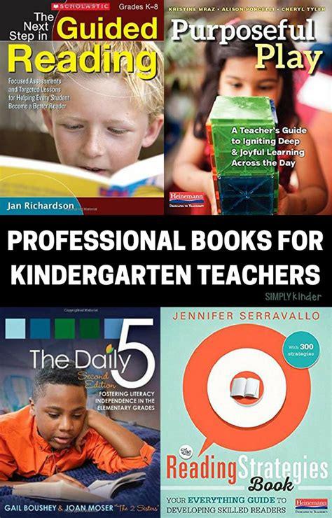 professional development books for kindergarten kindergarten 539 | 5d76511e1078a110b8d62c238e958b11