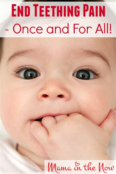 End Teething Pain Once And For All
