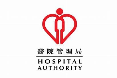Hospital Kowloon Authority Bus Motor