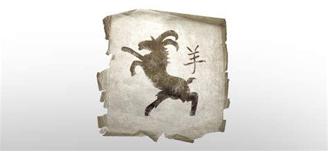 chinesisches horoskop ziege ziege widder sternzeichen horoskop norbert giesow