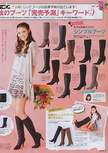 Japanese Autumn Fashion (Magazine Scans) - All Things ...