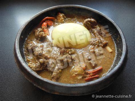 recette de cuisine ivoirienne recettes ivoiriennes