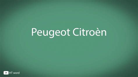 Peugeot Pronounce by How To Pronounce Peugeot Citro 232 N