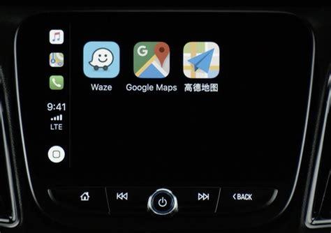 waze desormais disponible en auto avec carplay iphone