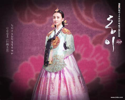 dong yi jewel   crown wallpapers