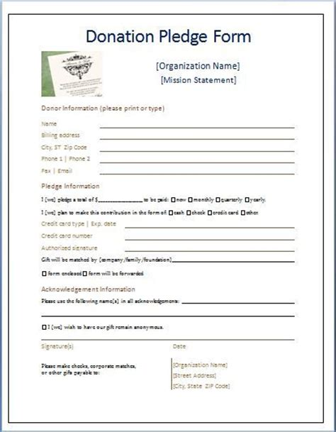 sample donation pledge form donation request form