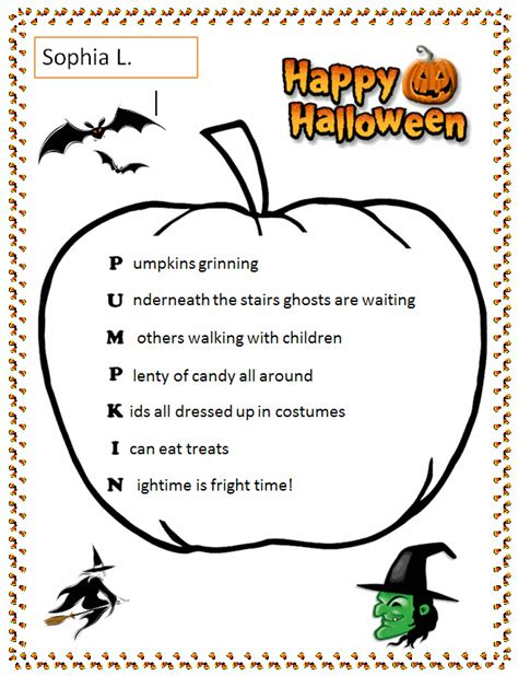 halloween pumpkin acrostic amphibians