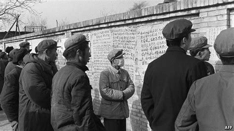 Image result for democracy wall movement 1978 79