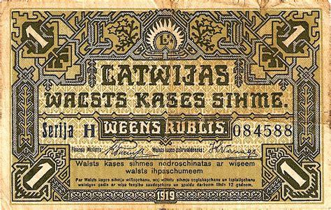 Latvijas Eiro Monētas: Latvijas naudas vēsture