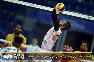 VIDEO: Iran vs Brazil at FIVB Volleyball Nations League ...