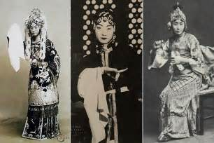 Oral History Project Of Peking Opera