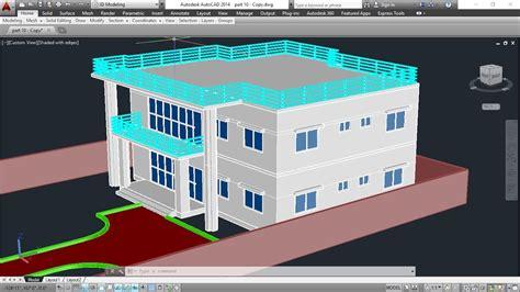 house model part  autocad basic   bangla