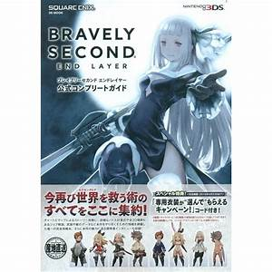 Bravely, Second, End, Layer, Koshiki, Complete, Guide