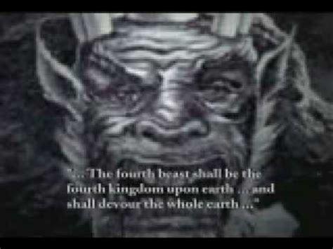 Freemason Vs Illuminati Part 2 Daniel S Prophecy Freemasons Illuminati Secret