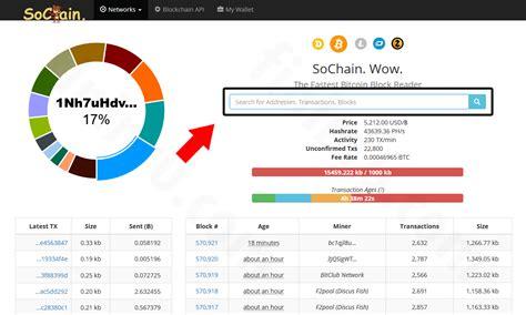 You can also embed data into the bitcoin blockchain. Bitcoin баланс кошелька - проверка баланса счёта онлайн, каким образом можно посмотреть ...