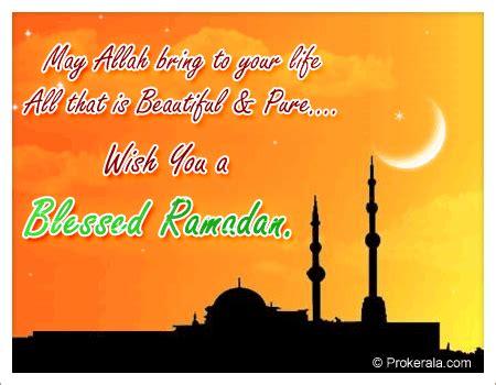 ramadan  wishes gif find  gifer