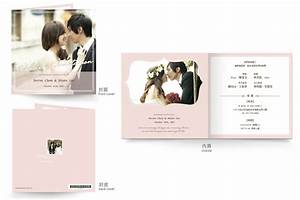 wedding invitation card hong kong gallery invitation With wedding invitation cards hong kong