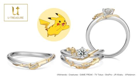 pikachu engagement and wedding rings let you tell the love of your life i choose you photos