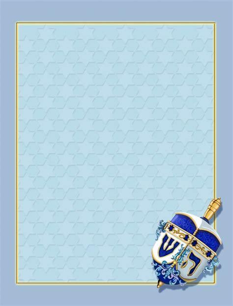contoh varian gambar background dasar pembuatan desain
