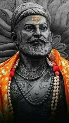 Shivaji maharaj hd shayari wallpapers wallpaper cave. Download Shivaji Maharaj Wallpaper High Resolution Gallery