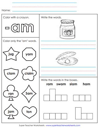 word family  words printables