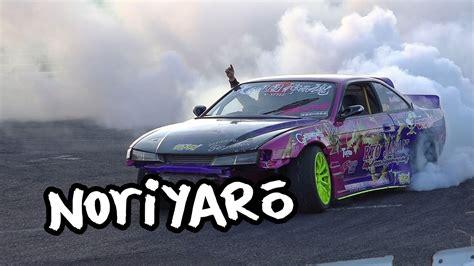 Drift in Tokyo! Huge drift car meeting at Odaiba by Drift ...