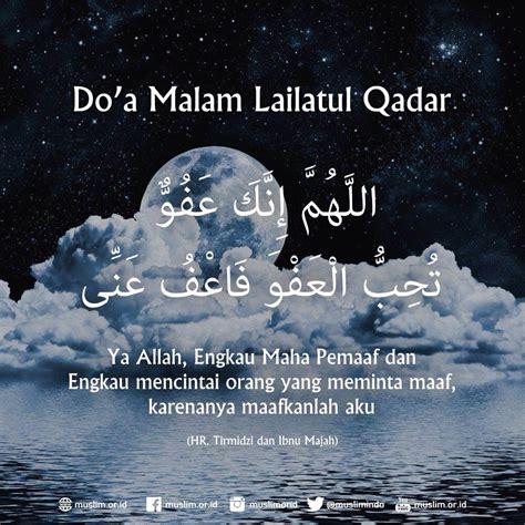 90 640 просмотров • 15 мая 2020 г. doa malam lailatul qadar | Doa, Allah, Orang