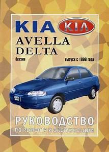 Kia Avella Delta 15
