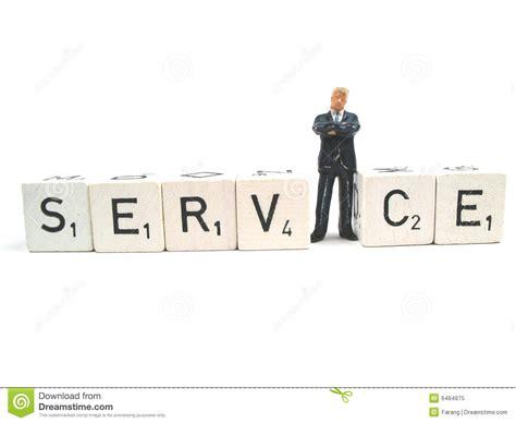 good service royalty  stock photo image